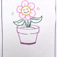 Smiling flower in pot, Municipal Restored, 2018